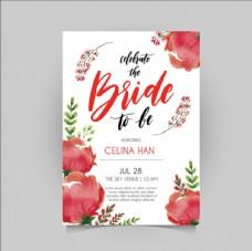 红色水彩花卉婚礼邀请卡