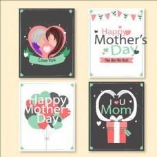 四款卡通母亲节快乐插图