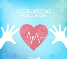世界健康日海报
