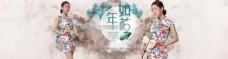 中国风淘宝海报