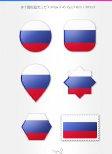 俄罗斯国旗图标