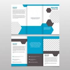 蓝色白色抽象图形商业手册设计