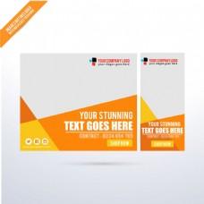 橙色商业宣传册设计