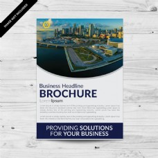 优雅设计的商务手册模板