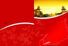 红色企业画册封面设计PSD素材