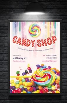 糖果店促销活动宣传海报