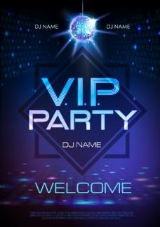 VIP派對海報矢量素材下載