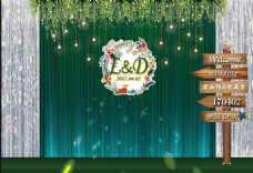 森系绿色婚礼效果图指引牌logo牌花牌
