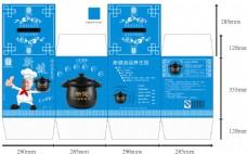 汤煲包装盒模板