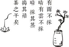 日式奶茶店可用艺术字