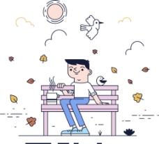 手绘公园长椅插画