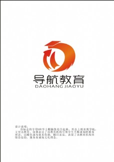 教育机构logo设计