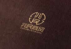 商贸公司logo设计