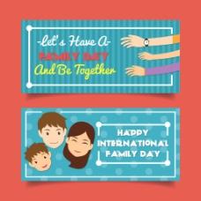 微笑的人物和手图形家庭日蓝色横幅广告背景