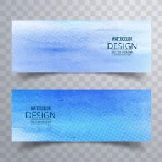 蓝色手绘水彩效果横幅