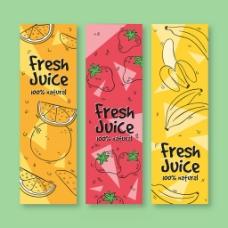 三个手绘水果图案纹理广告背景矢量素材