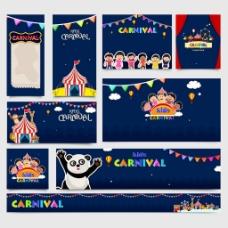 彩旗装饰图案儿童嘉年华社交媒体广告模板
