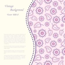 紫色素雅花朵图案背景矢量素材下载