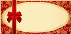 红色飘带花纹背景