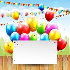 彩色气球飘带背景