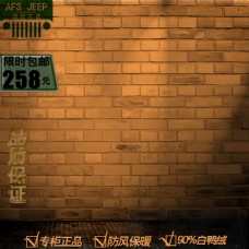墙砖背景淘宝产品主图模板素材