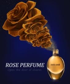 金色玫瑰香水海报