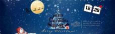圣诞淘宝背景