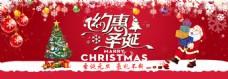 圣诞海报 圣诞树 圣诞老人 红色背景