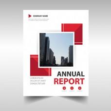 红色抽象企业年报模板