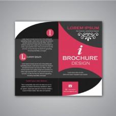黑色粉红色小册子设计