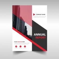 红色创意抽象企业年报模板
