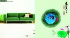 环保涂料企业画册PSD素材下载