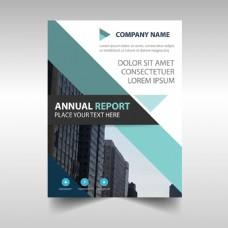 浅蓝色抽象图形年度报告模板