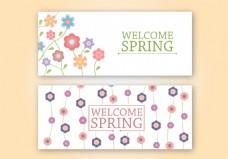 春季花朵图案横幅背景