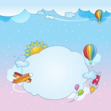 卡通插画云朵背景矢量素材