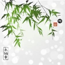 绿色的竹子
