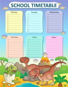 卡通恐龙课程表图片