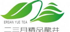 二三月精品龙井茶叶LOGO商标标志标识