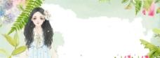 夏日女孩手绘水彩花卉海报背景