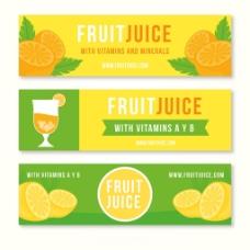 绿色橙色果汁横幅背景