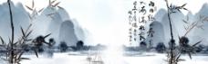 山水书法画海报