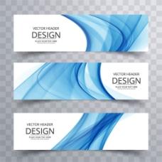 抽象蓝色波浪图形广告背景