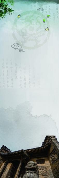 名俗文化易拉宝背景
