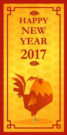 2017鸡年背景素材