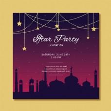 伊斯兰建筑紫色背景派对邀请卡