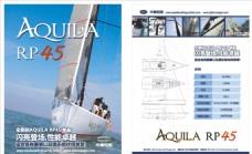 游艇单页设计