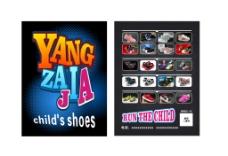 童鞋促销宣传海报