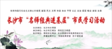 中国风水墨下载背景图白色 创意水墨