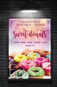 甜甜圈促销活动宣传海报