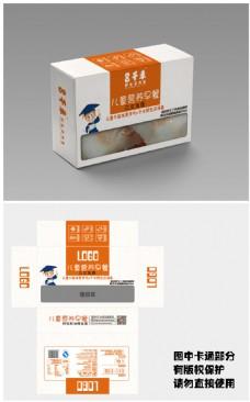 深海鱼儿童营养早餐包装盒设计飞机稿